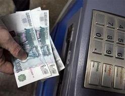 ФАС проверит банкоматы на комиссии