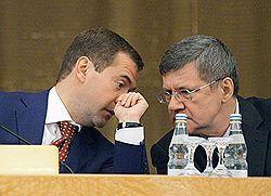 """Дмитрий Медведев \""""вымарывает\"""" коррупцию"""