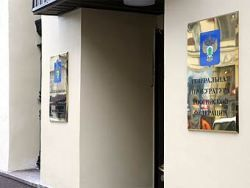 Генпрокуратура обещает защитить малый и средний бизнес
