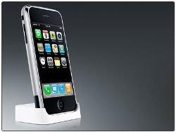 Слухи об iPhone: на 22% тоньше, 32 ГБ памяти