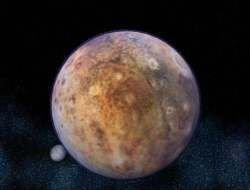 Астрономы открыли новую планету  на которой возможна жизнь