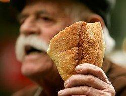 Греция потребовала от ЕС найти способы борьбы с ростом цен