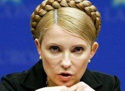 Коррупция заставила Юлию Тимошенко сдать мандат