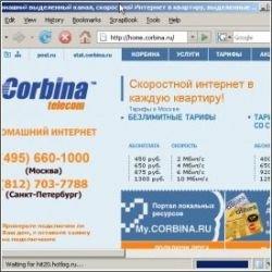 «Корбина» полностью ушла в «Билайн»