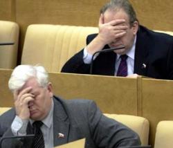 Госдума предлагает не дружить с Украиной