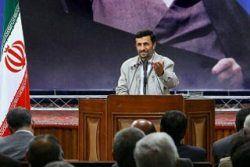 Президент Ирана отреагировал на угрозы Израиля