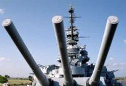 Украина запретила России переводить новые корабли в Севастополь