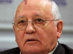 Михаил Горбачев: Ленин должен быть предан земле