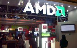 AMD начала производство мобильной платформы Puma