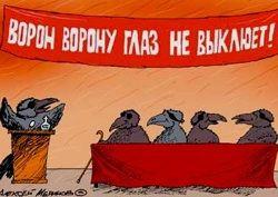 У российской политики в СНГ два капитана и ни одной стратегии