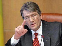 Виктор Ющенко указал на «большую политическую ошибку» России