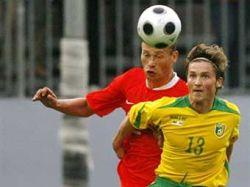 Сборная России по футболу разгромила Литву