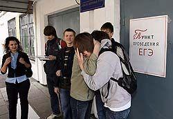 Единые экзамены проходят, как и год назад, с массой нарушений