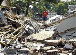 Как вызвать землетрясение?