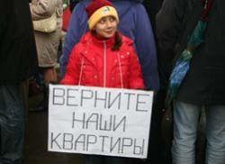 Юрий Лужков обещает рассчитаться с обманутыми дольщиками