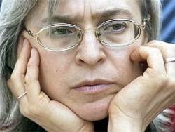 Милиция не знает, где находится предполагаемый убийца Анны Политковской