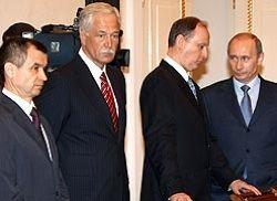 Совбез РФ получит право давать поручения Правительству