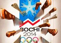 Запад и Грузия через Абхазию сорвут Олимпиаду