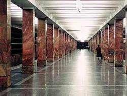 В московском метро переименовали две станции