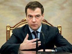 Дмитрий Медведев пригласил в гости десять президентов