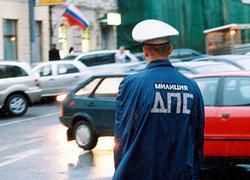 Банда сотрудников ГИБДД и оценщиков выманила у страховщиков 2,5 млн рублей