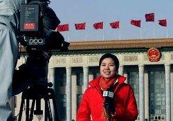 Телеканал «Китай» стал китайским
