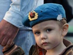 Госдума РФ  запретила детям воевать