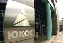 Российские эксперты уверены в помиловании Ходорковского