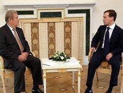 Дружбу России и Молдавии укрепят картины