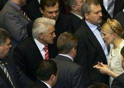 Оранжевая коалиция в Верховной Раде лишилась большинства