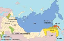Сибирь станет 52-м штатом США?