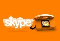 Skype выходит на рынок бизнес конференц-связи