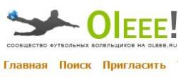 Oleee.ru - cообщество футбольных болельщиков