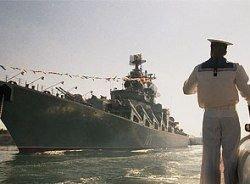 Российский флот оставят на Украине