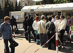 Болгария откроет в России визовый центр