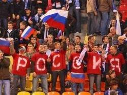 Половина россиян готова уйти с работы ради Евро-2008