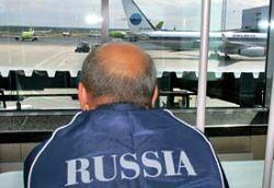 Чего больше всего боится российский турист