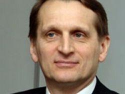 Сергей Нарышкин: Совет Безопасности реформировать не будут
