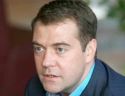 Дмитрий Медведев: Мы превратим Москву в мировой финансовый центр