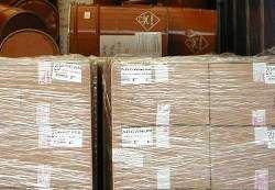 Со склада в Новосибирской области похитили 6 тонн ядохимикатов