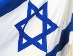 Эксперт ООН: Израиль использует методы нацистов