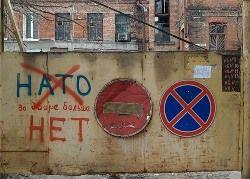 Алексей Кудрин предрек НАТО скорую смерть