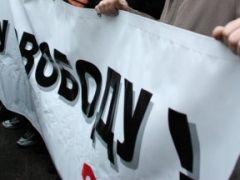 Правозащитникам в Москве не дают собирать подписи в защиту политзеков