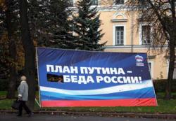 России назвали ее пять основных проблем