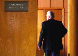 Чиновников отстранят от руководства госкомпаниями