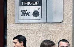 Чиновники не хотят отдавать ТНК-BP «Газпрому»