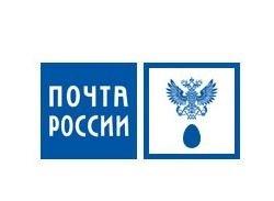 На «Почту России» пожаловались в ФАС