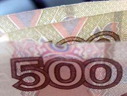 Эксперты прочат российской валюте глобальный характер