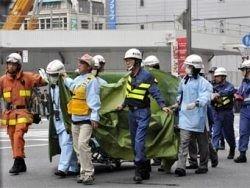 Устроивший резню японец анонсировал свое преступление в интернете