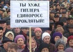 «Единой России» придется делиться властью